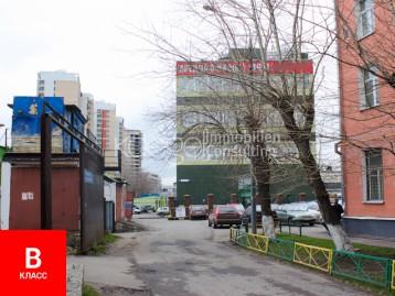 Аренда офисных помещений Шарикоподшипниковская улица коммерческая недвижимость аренда офисов доска объявлений
