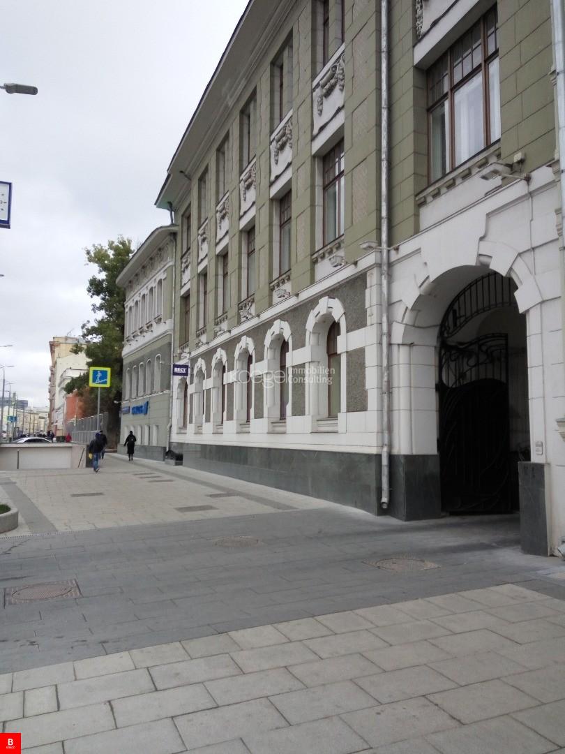 Аренда офиса 35 кв Садовая-Кудринская улица Аренда офиса 50 кв Зацепа улица