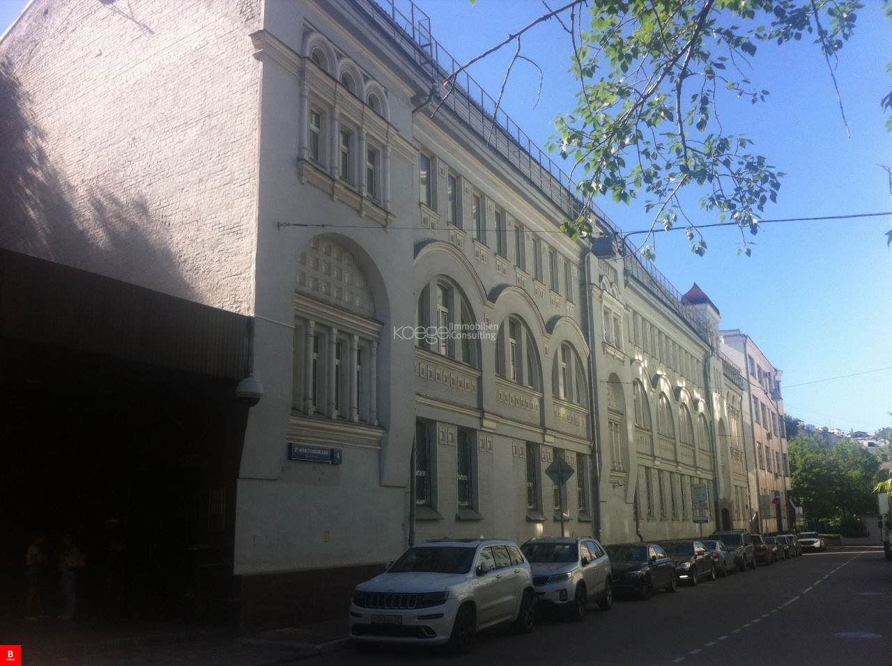 Аренда офиса 35 кв Монетчиковский 3-й переулок Аренда офиса 20 кв Дурасовский переулок