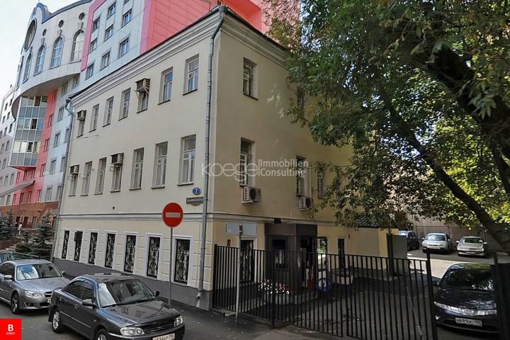 Аренда офиса 50 кв Каретный Малый переулок снять в аренду офис Туркменский проезд
