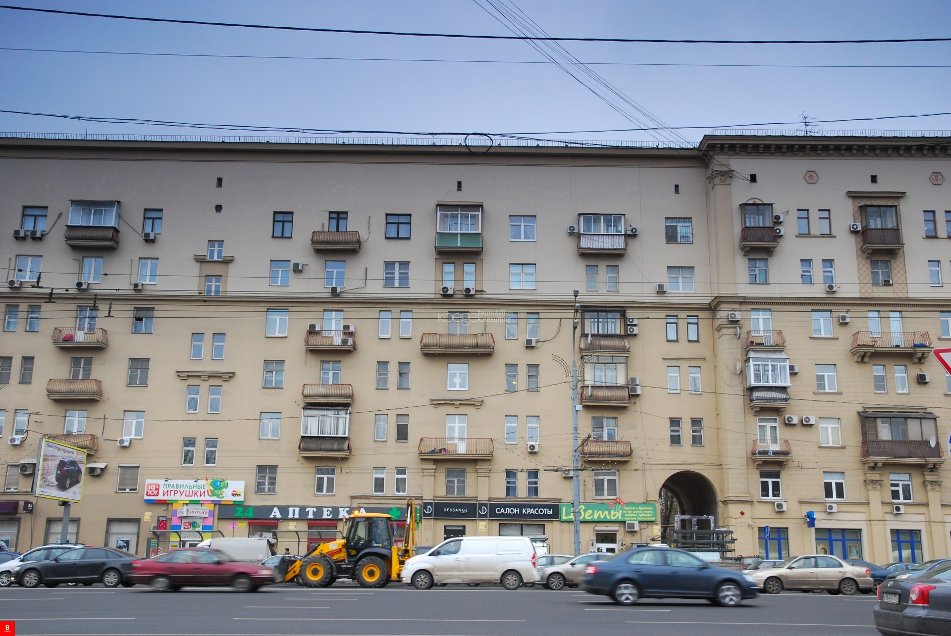 Аниматоры Садовая улица (деревня Марушкино)