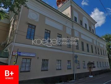Аренда офиса 60 кв Мартыновский переулок снять место под офис Рогожская Застава площадь