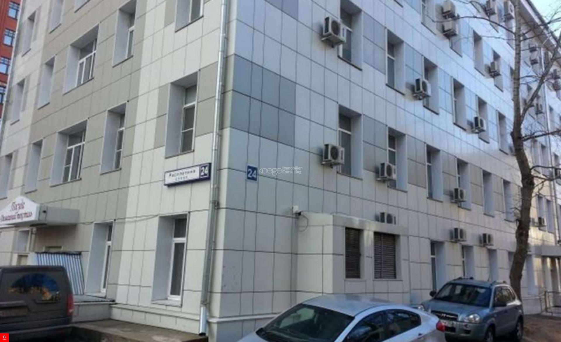 Аренда офиса на ул.расплетина помещение для фирмы Курганская улица
