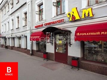 Аренда офиса Варсонофьевский переулок коммерческая недвижимость в москве рестораны