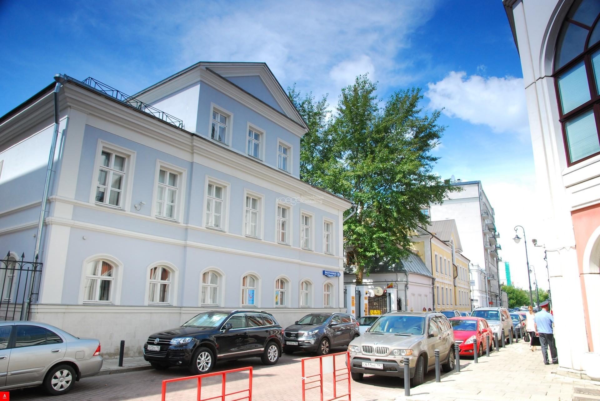Аренда офиса 60 кв Толмачевский Малый переулок снять в аренду офис Маши Порываевой улица
