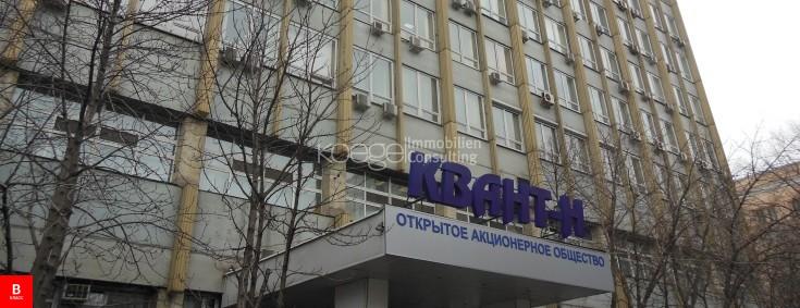 Аренда офиса 7 кв Мытищинская 3-я улица 12 коммерческая недвижимость Москва