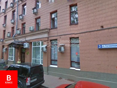 Офисные помещения Гостиничная улица снять в аренду офис Добролюбова проезд