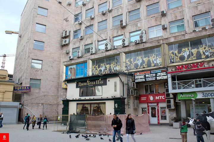 Аренда офисных помещений Карманицкий переулок коммерческая недвижимость в краснодаре с арендаторами то