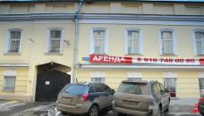 109432 москва проектируемый проезд 4062 6: