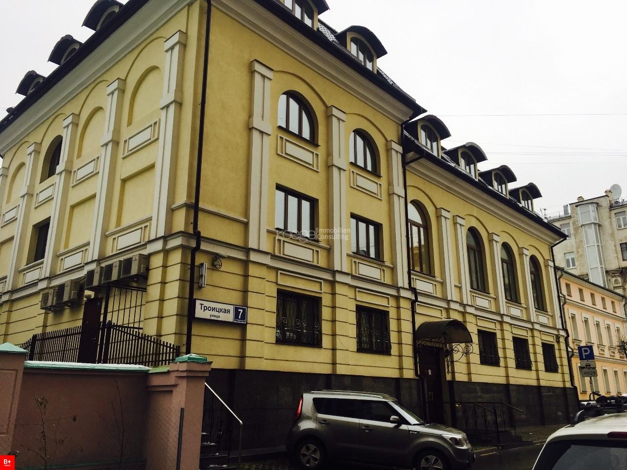 Офисные помещения Троицкая улица помещение для фирмы Чоботовская 10-я аллея
