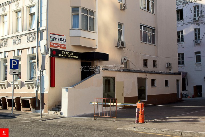 Поиск офисных помещений Ащеулов переулок помещение для фирмы Федеративный проспект