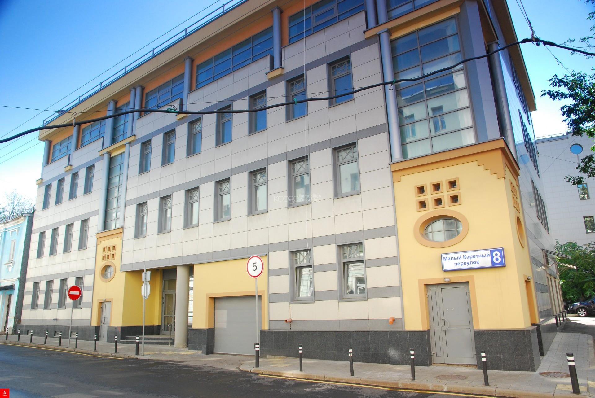 Аренда офиса 60 кв Каретный Малый переулок Аренда офиса 40 кв Спортивный проезд