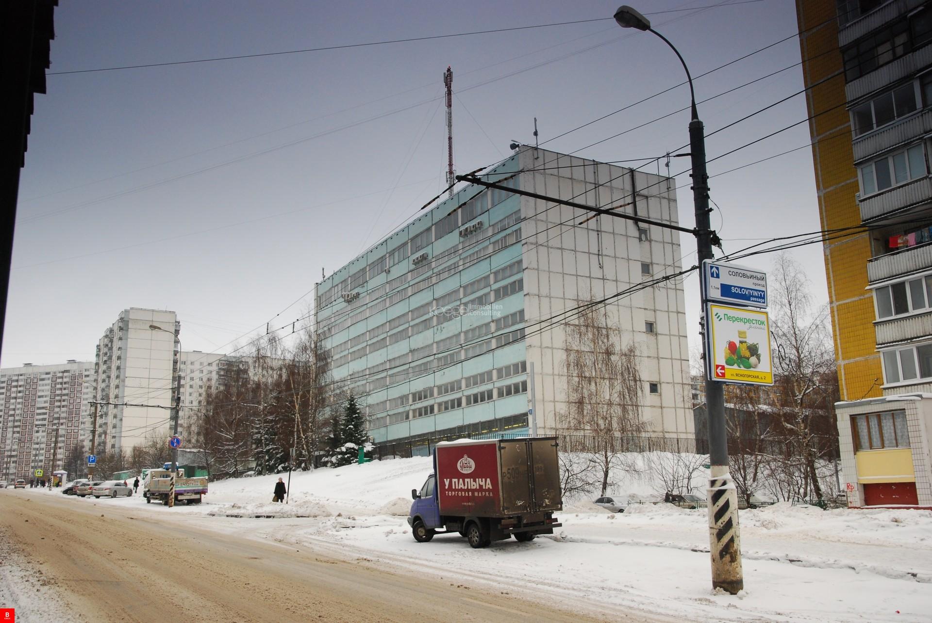 Аренда офиса Ясногорская улица новостройки коммерческая недвижимость в Москва