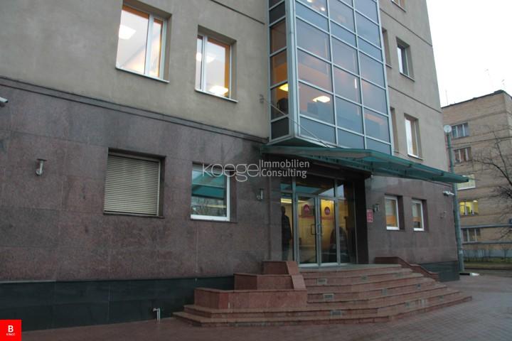 Аренда офиса в Москве от собственника без посредников Святоозерская улица